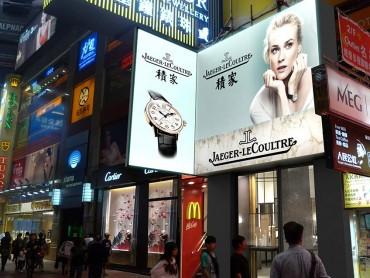 00-JLC-hongkong-antoinetaillandier